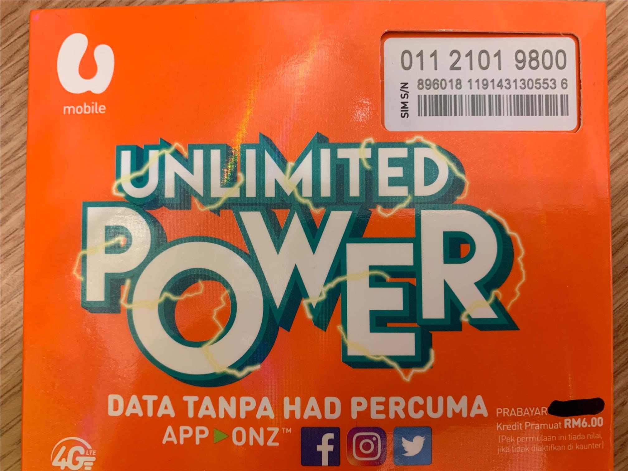 UMOBILE Prepaid 01121019800