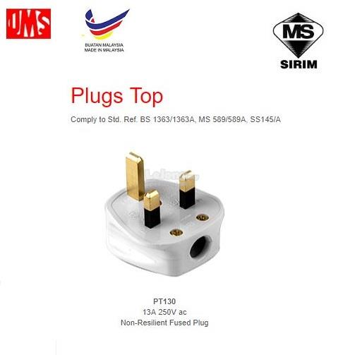 UMS PT130RN 13A 250Vac 3 PIN UK Fused PLUG TOP With Neon (SIRIM)