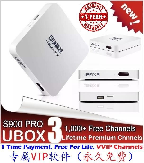 UBOX 3 no bluetooth how to use air mouse