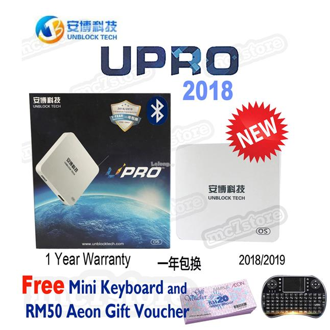 Unblock Tech Ubox UPRO PRO I900_16G_OS FREE mini keyboard
