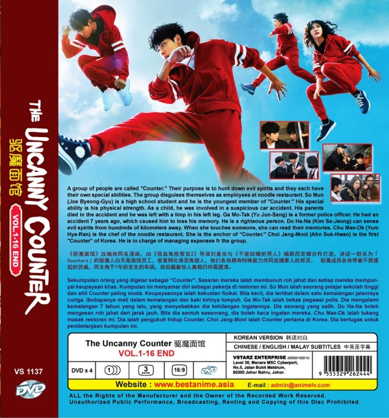 The Uncanny Counter Korean Drama DVD