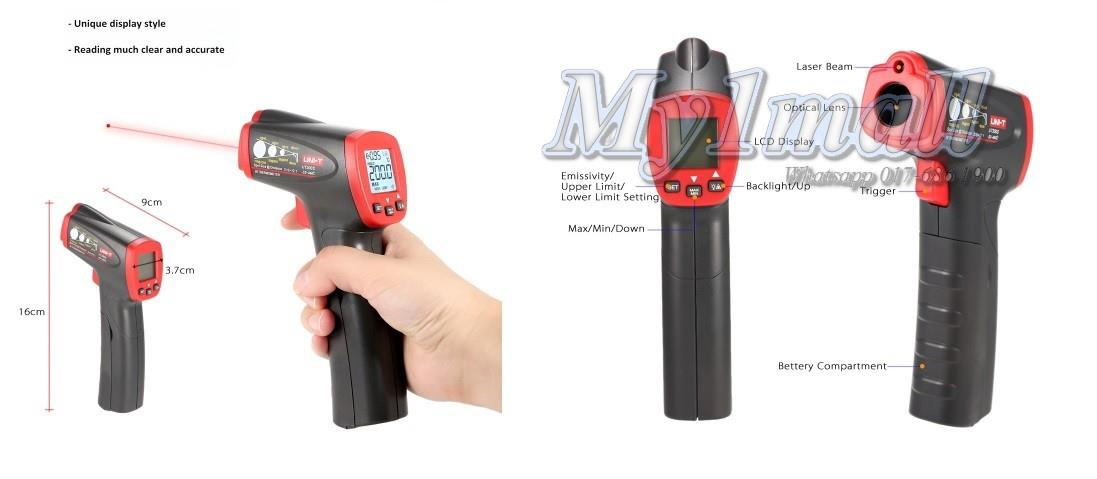UNI-T Digital Infrared Thermometers UT300S