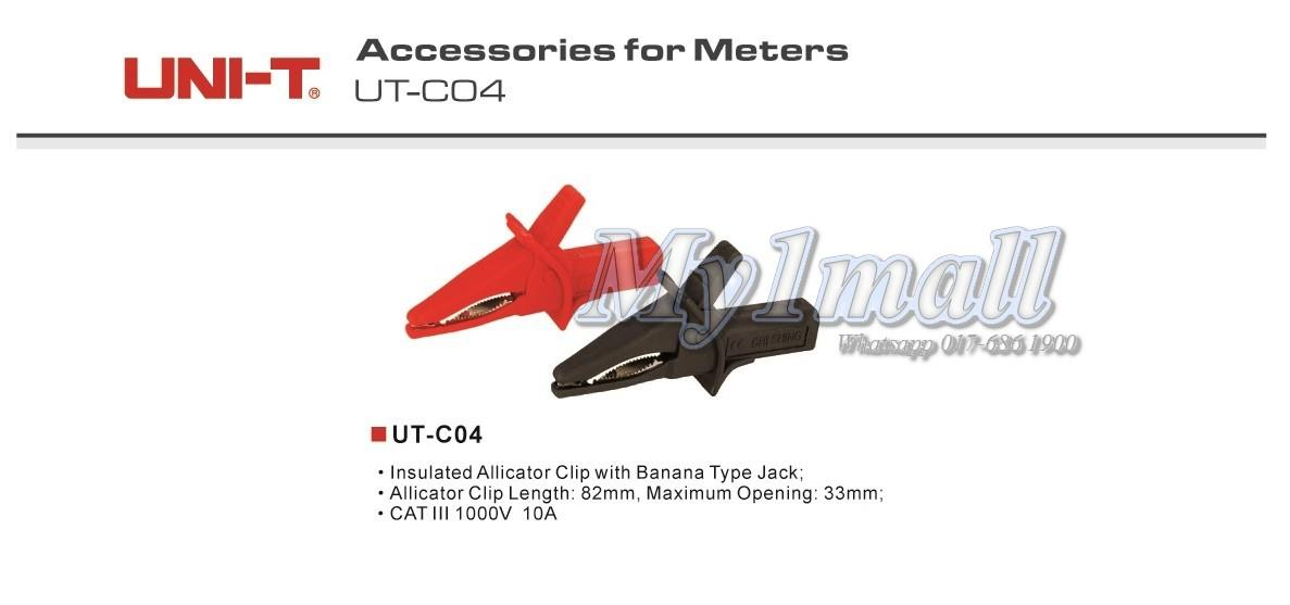 UNI-T UT-C04 3inch Insulated Alligator Crocodile Test Clip Clamp