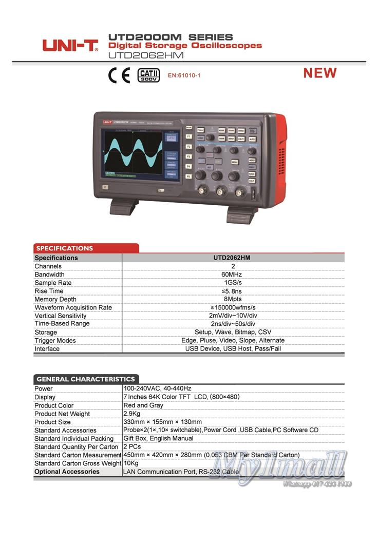 UNI-T UTD2062HM 60MHz 2Channel Digital Storage Oscilloscope