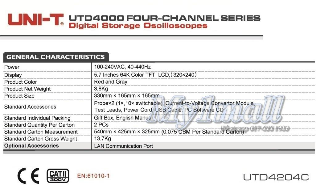 UNI-T UTD4204C 200MHz 4Channel Digital Storage Oscilloscope
