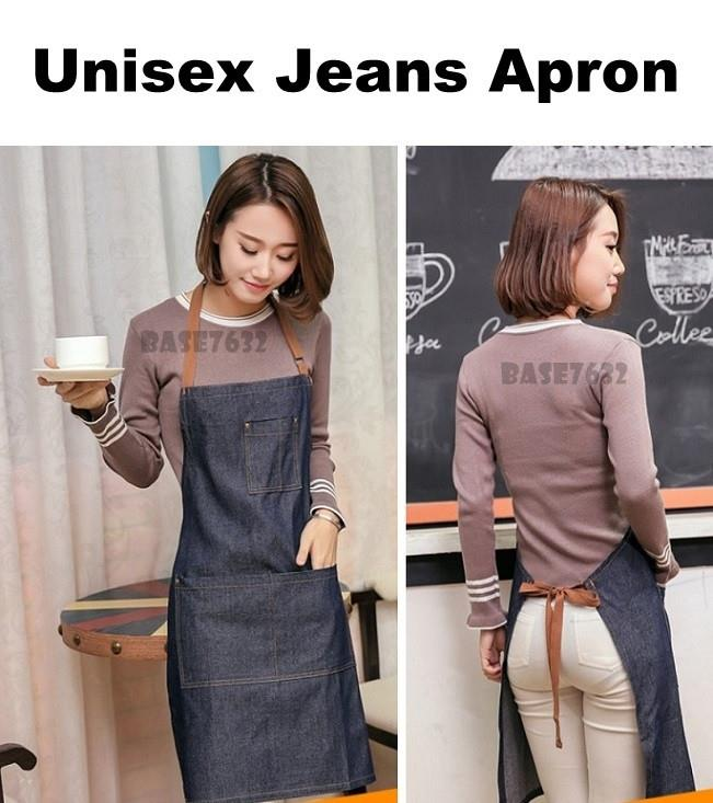 Unisex Jeans Denim Apron w/ Front Pockets Adjustable Neck Strap 2206.1