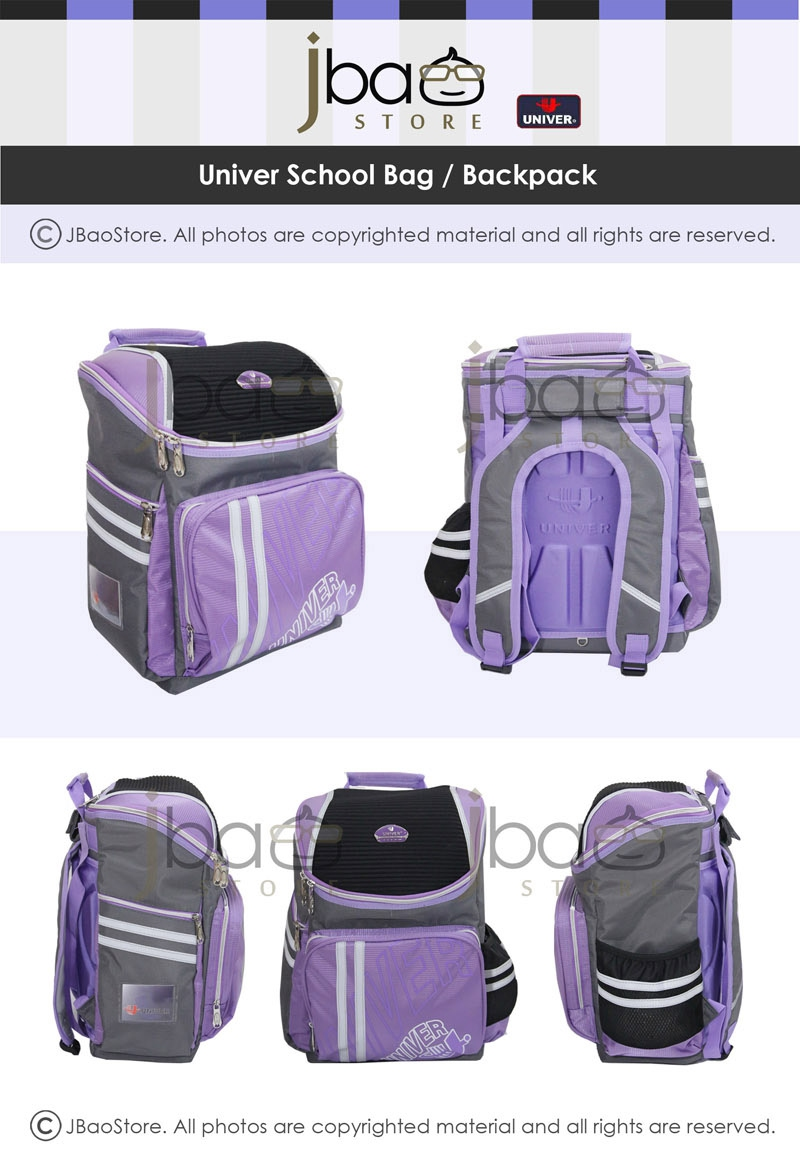 Univer School Bag Student Lightweight Backpack (Purple)
