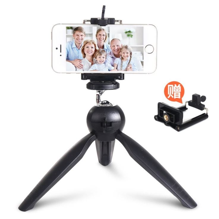 Universal Mini Tripod Phone Holder Clip Desktop for SLR Digital Camera