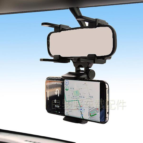 Universal rearview mirror bracket GPS navigation phone holder 3.5-6.0