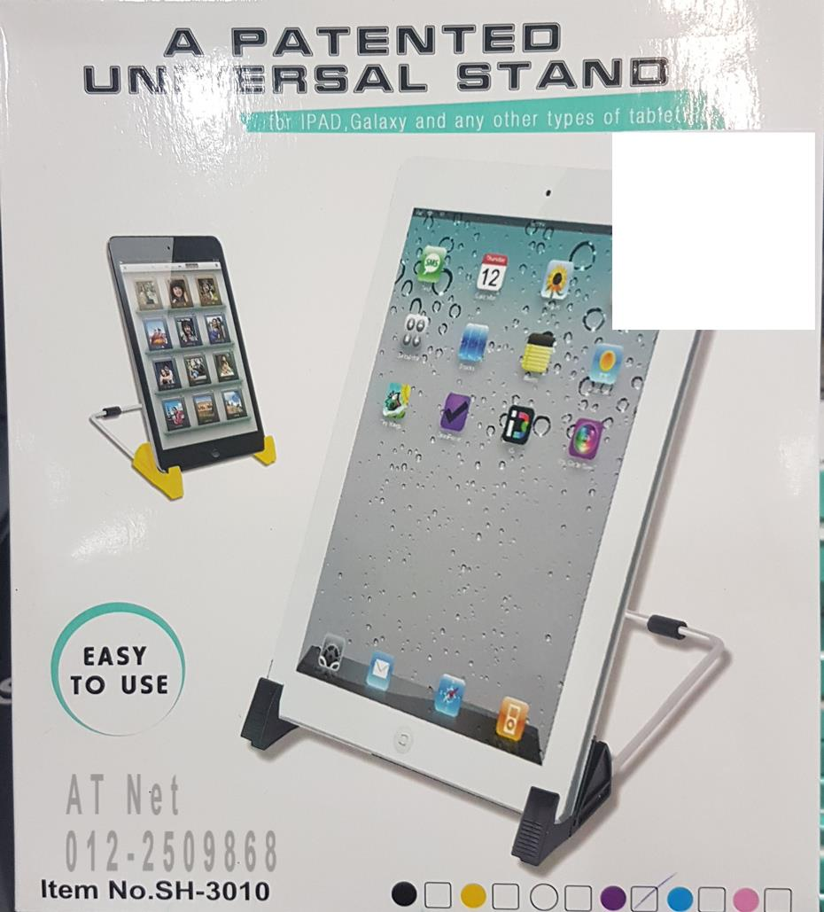 UNIVERSAL STAND FOR TABLET IPAD/GALAXY/ETC SH-3010