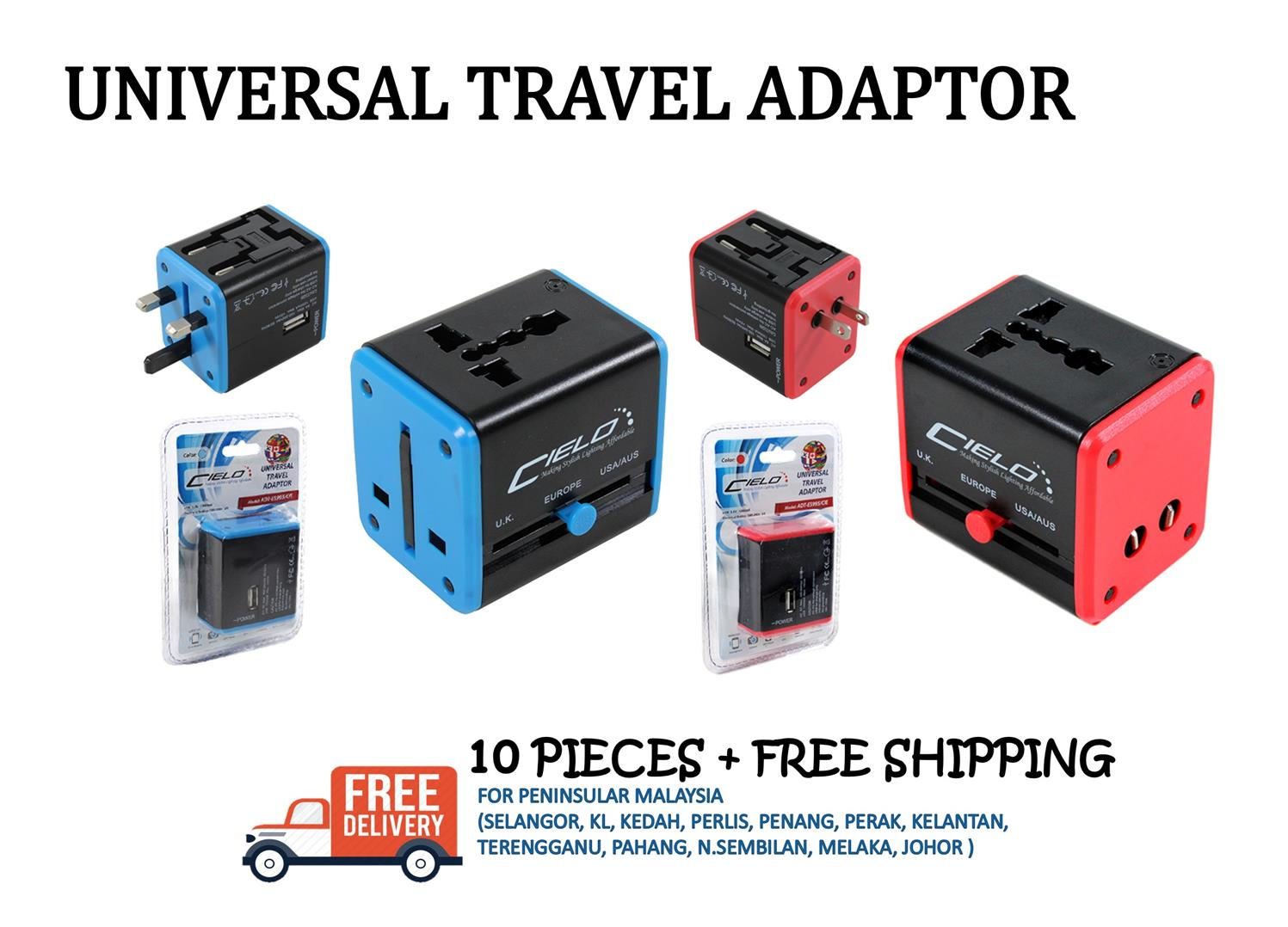 UNIVERSAL TRAVEL ADAPTOR - 10 PIECES + FREE SHIPPING