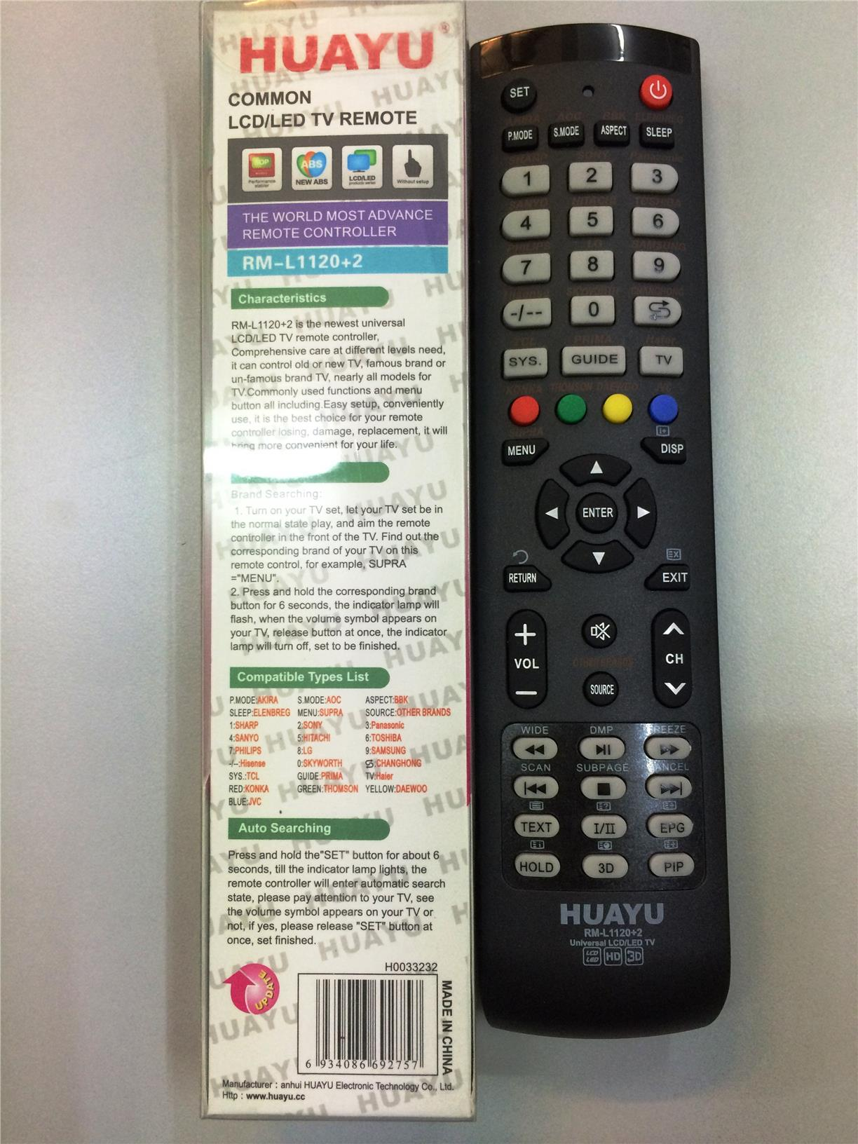 Universal Tv Remote Lcd Led Tv Hi End 3 28 2018 4 28 Pm