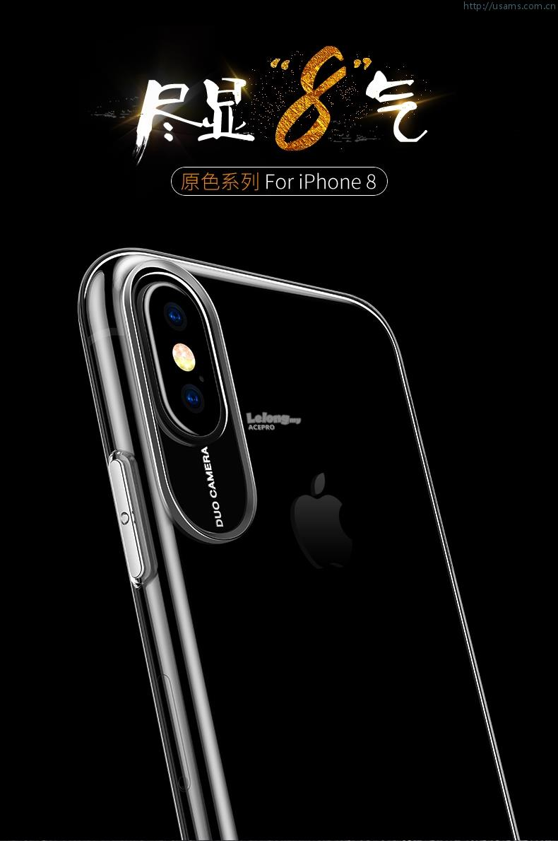 Usams Primary Series Soft Silicone Transparent TPU Case iPhone  X