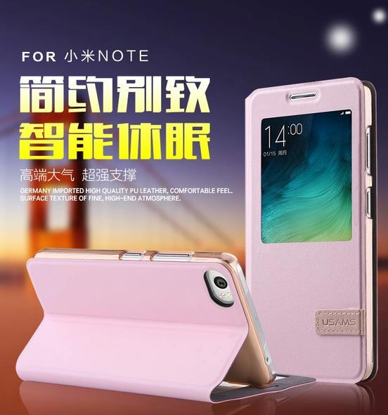 USAMS Xiaomi Mi Note 5.7 Flip Smart Case Cover + Free Gift