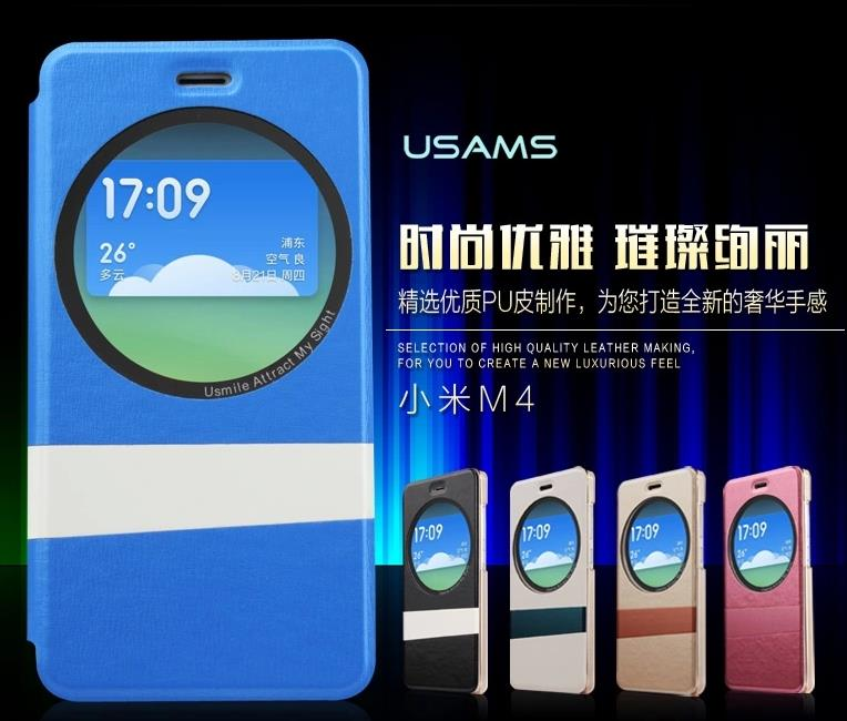 USAMS Xiaomi MI4 mi-4 mi 4 Hit Flip Case Cover + Free Screen Protector