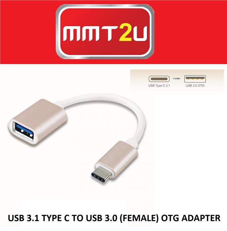 USB 3.1 TYPE C TO USB 3.0 (FEMALE) OTG ADAPTER (GOLD)