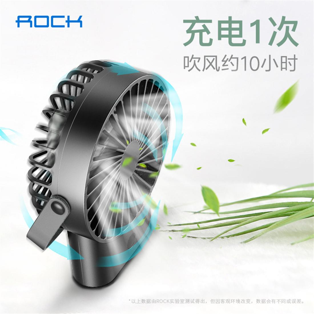 USB Charging Mini Handheld Fan