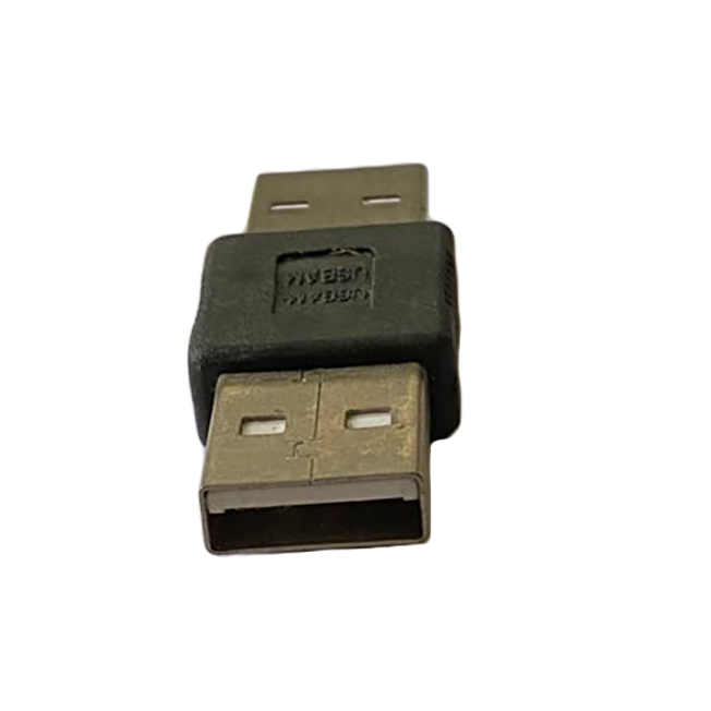 USB A Male to Male Connector Adapter (Black)