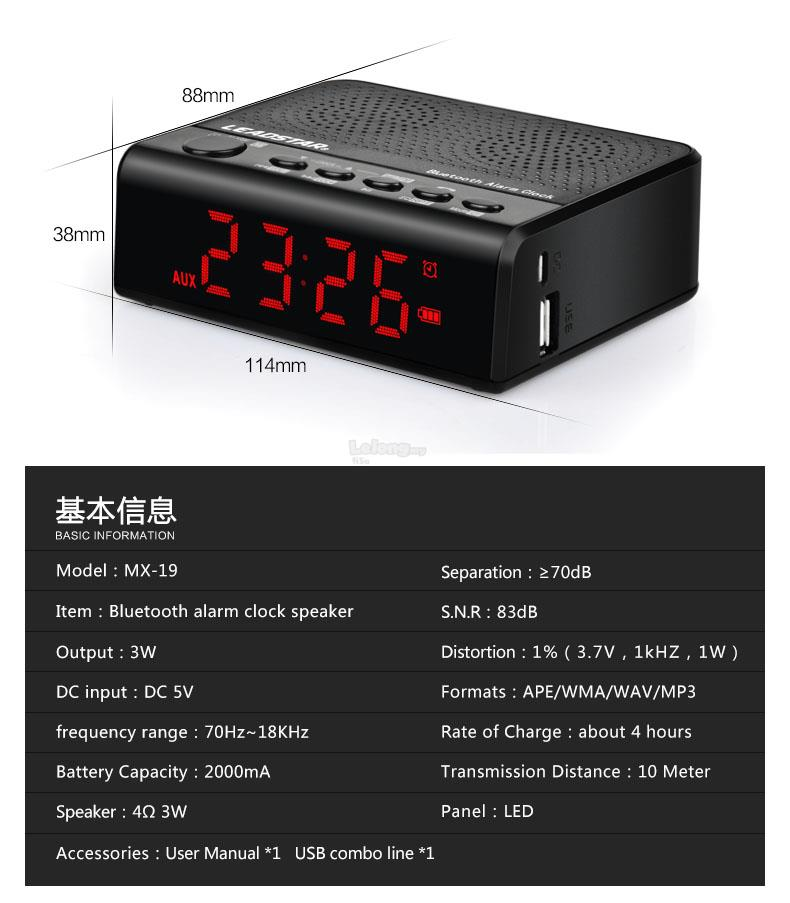 USB Phone Charger Bluetooth Wireless Amplifier Speaker FM Alarm Clock