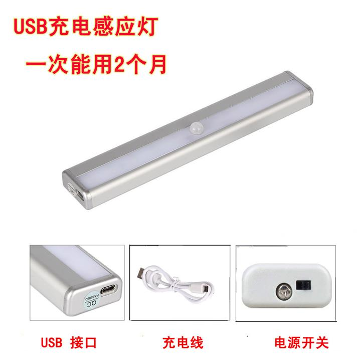 USB Rechargeable Led Lamp