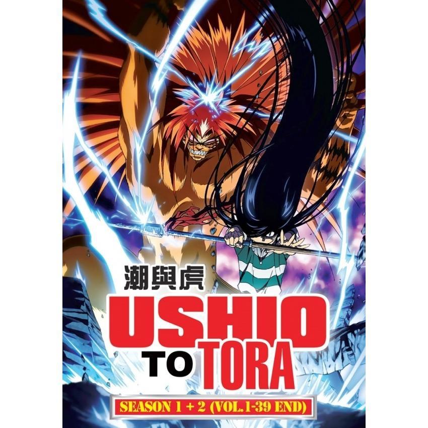 Ushio To Tora Season 1- 2 Vol 1-39End Anime DVD