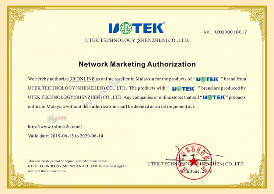 Utek UT-206 RS232 to RS485/RS422 Isolated Active Serial converter Interface 60