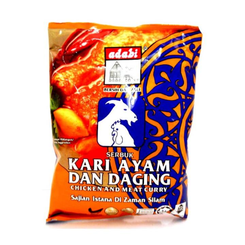 UU Adabi Chicken and Meat Curry Powder 24g