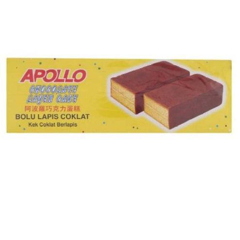 UU Apollo Chocolate Layer Cake 24 x 18g