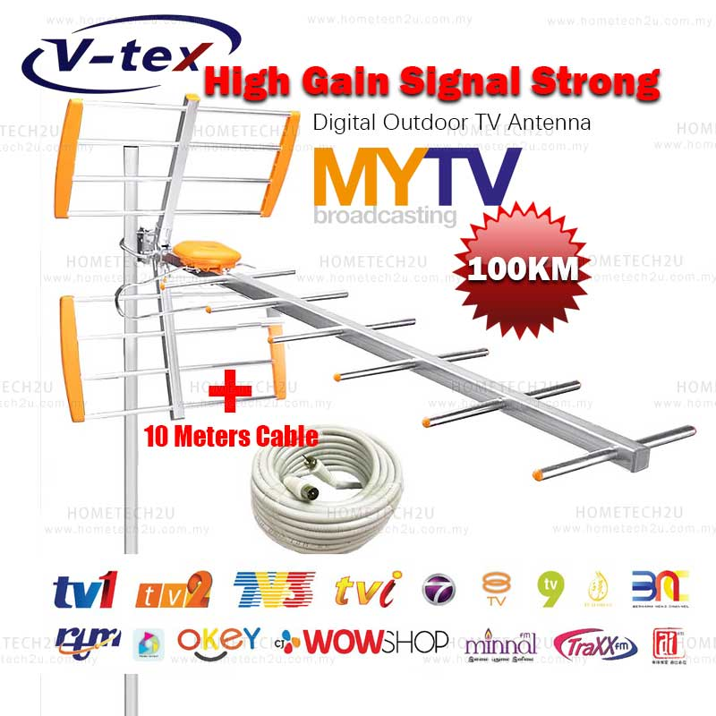 V-tex High Gain MYTV Digital Outdoor TV Antenna Aerial For DVBT2 HDTV