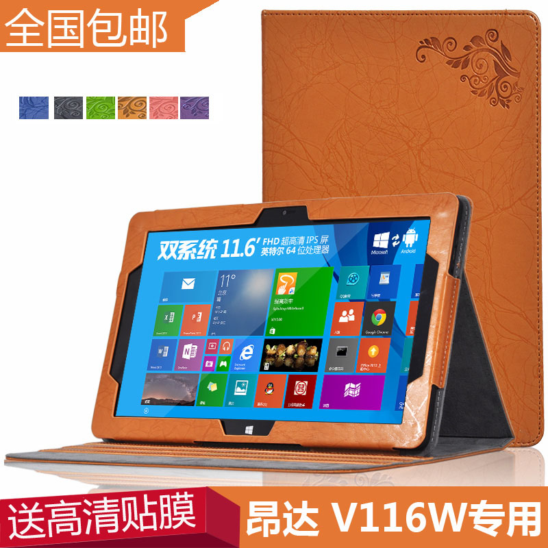 V116w leather v116w 11.6 Case Casing Cover
