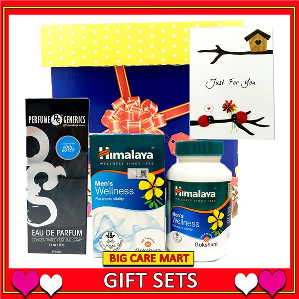Valentine Gift for Men : Himalaya Gokshura + Perfume Set