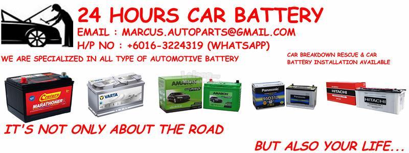 Varta Promotive Black M7 N150 680033110 Automotive Car Battery