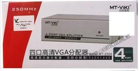 VC VIDEO VGA 1 IN 2 OUT SPLITTER 250MHZ (MT-2504)