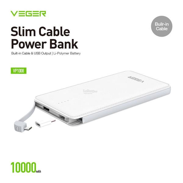 Veger VP1008 10000mah PowerBank With Built-In Cable