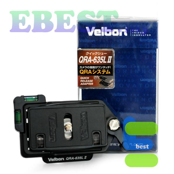 Velbon QRA-635L II Quick Release System Plate and Base