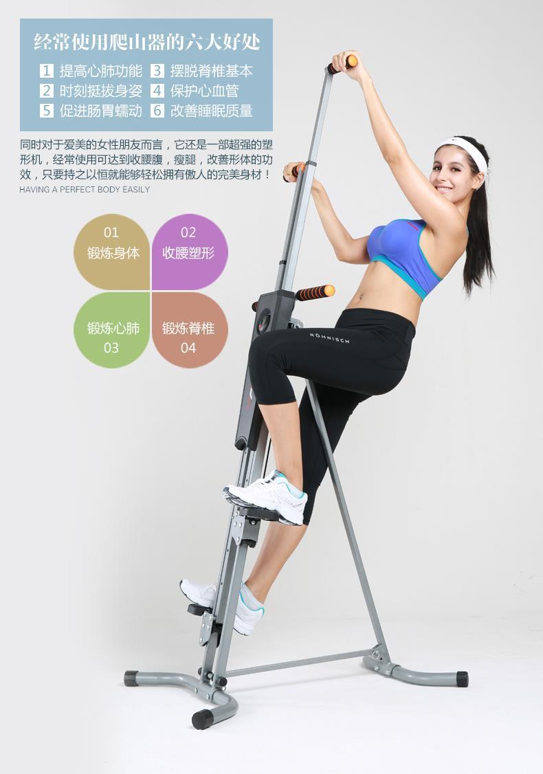 Vertical Climber Stepper Cardio Fit End 11 16 2018 1 48 Pm