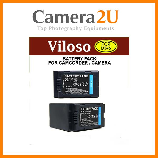 Viloso CGA-D54 is a battery designed to work with select Panasonic