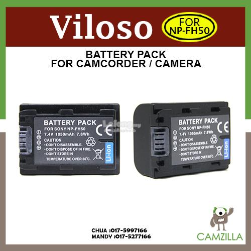 Viloso NP-FH50 Li-Ion Battery for Sony A230 A330 A290 A390 FH50