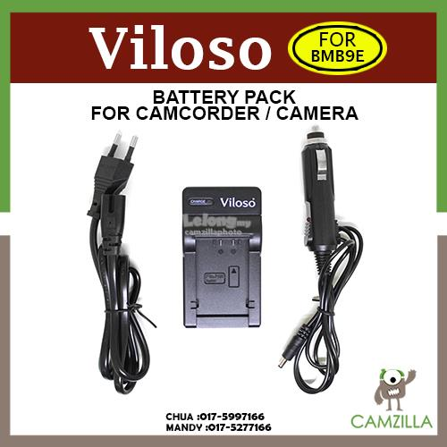 Viloso PANASONIC DMW-BMB9E Battery Charger Set