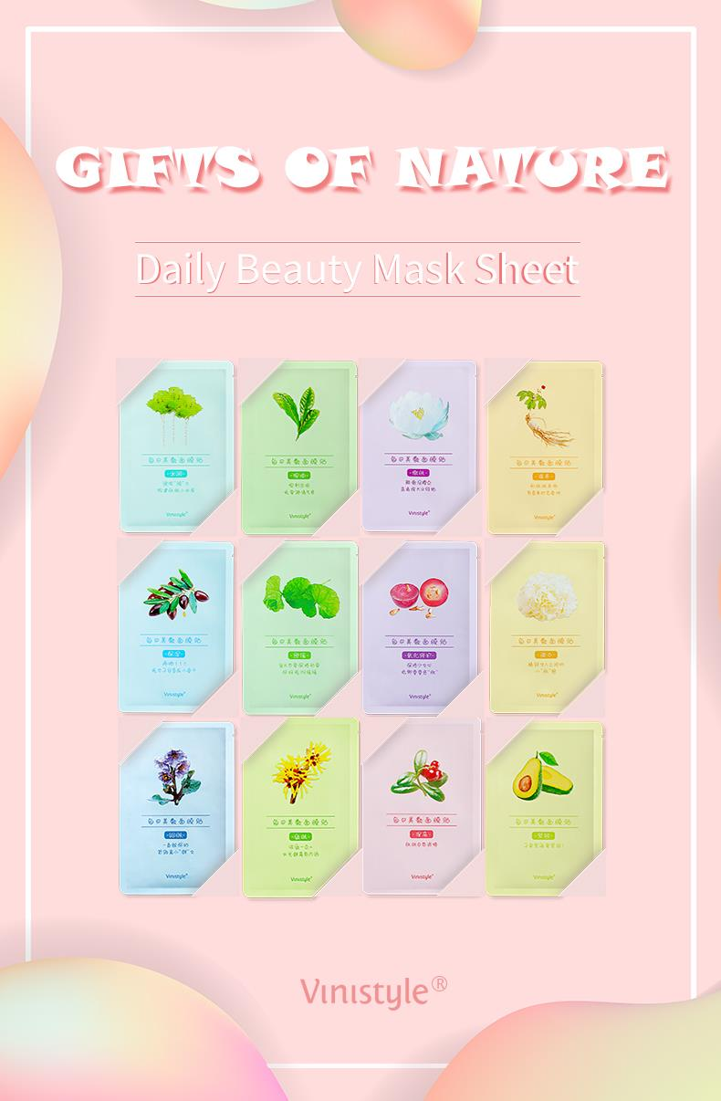 Vinistyle Daily Beauty Mask Sheet