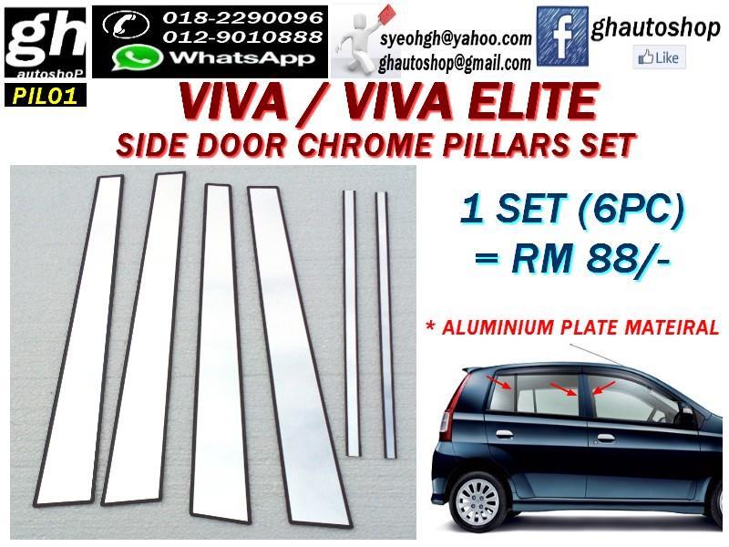 VIVA / VIVA ELITE SPORTY CHROME DOOR PILLARS SET (6PCS) PIL01
