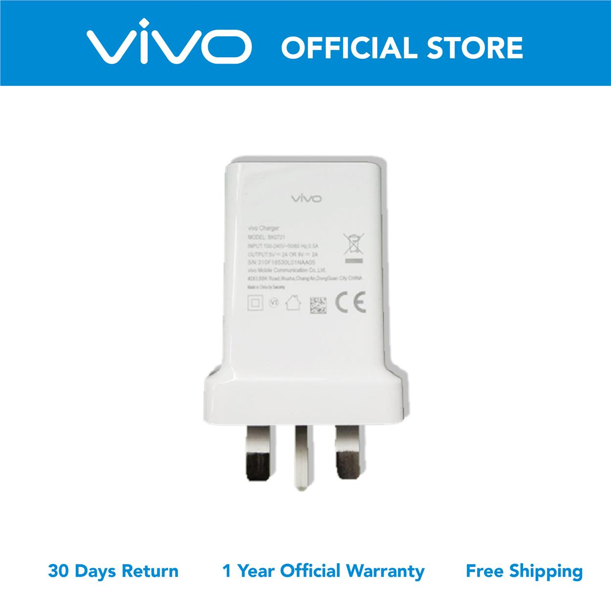 Vivo Fast Charge Charger