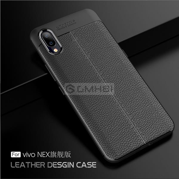 buy online 34ded b7eba Vivo NEX S (In-Display) LYCHEE Rugged Tough Armor Bumper Cover Case