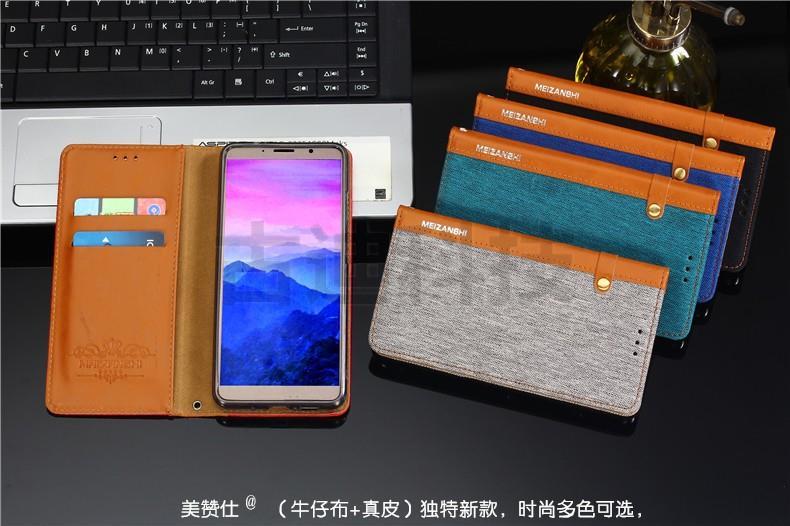 wholesale dealer 82db0 337c7 vivo NEX S Flip twicolor Leather wallet case casing cover