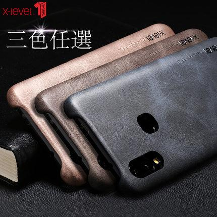 outlet store d9c87 c43a8 vivo NEX S Leather Vintage Back Case Casing Cover + Tempered Glass