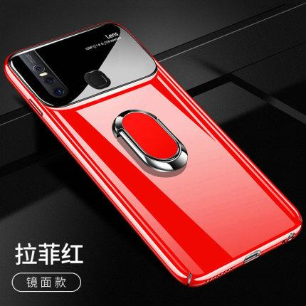 vivo S1 Pro Mirror Back Iface case casing cover + tempered glass