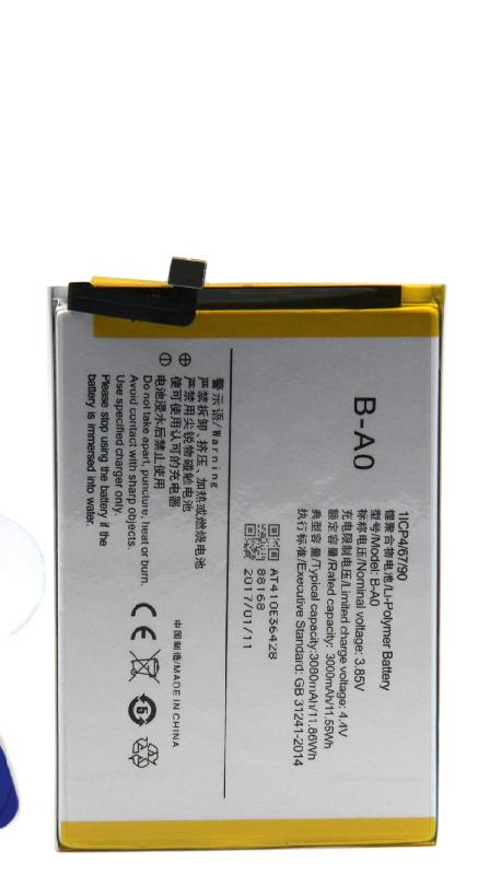 Vivo V3 Max B-A0 Battery Replacement Sparepart