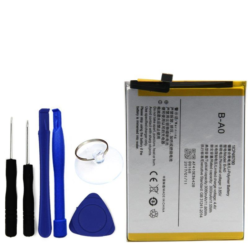 Vivo V3 Max B-A0 Battery Replacement Sparepart + tools