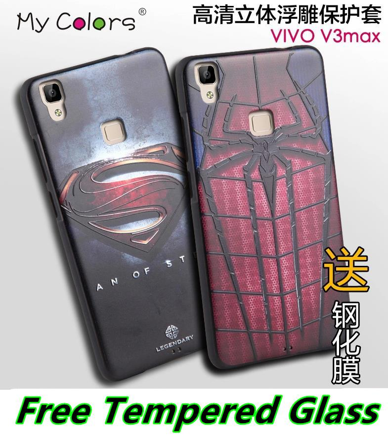 ViVO V3 / Max V3Max 3D Silicone Case Cover Casing + Tempered Glass