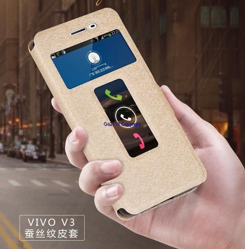 Vivo V3 Silk Pattern PU Leather Flip Case Cover Casing+Tempered Glass
